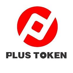 Plus Token - Digital Asset Wallet