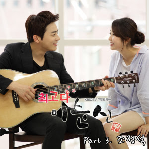 Jo Jung Suk (조정석) - 완전 사랑해요 (I Totally Love You) [You're The Best Lee Soon Shin OST Part 3]