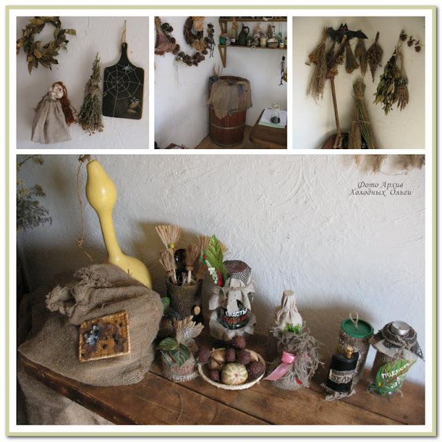 домик колдуньи