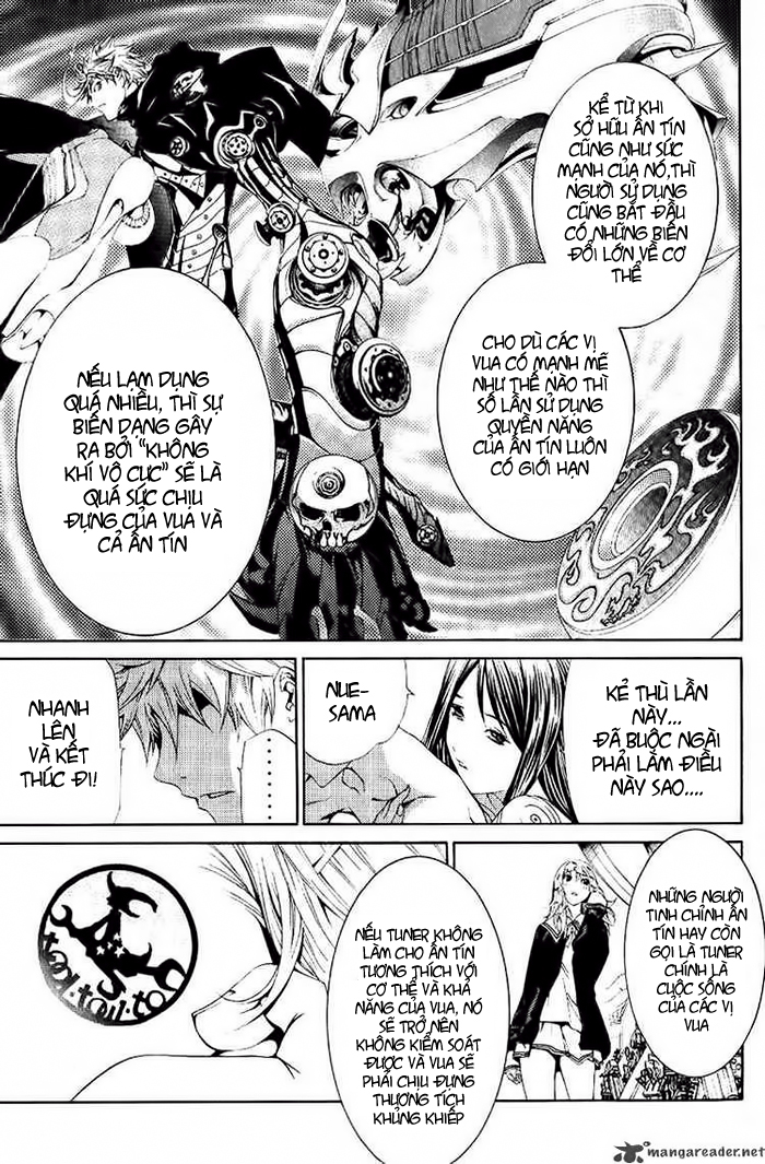 Air Gear Chap 106