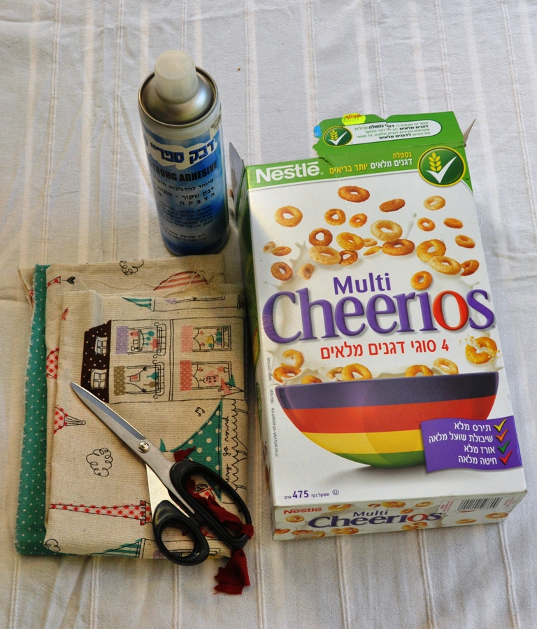 A Cereal Box Turned Magazine Holder Tutorial