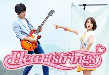 HeartStrings January 9 2012 Replay