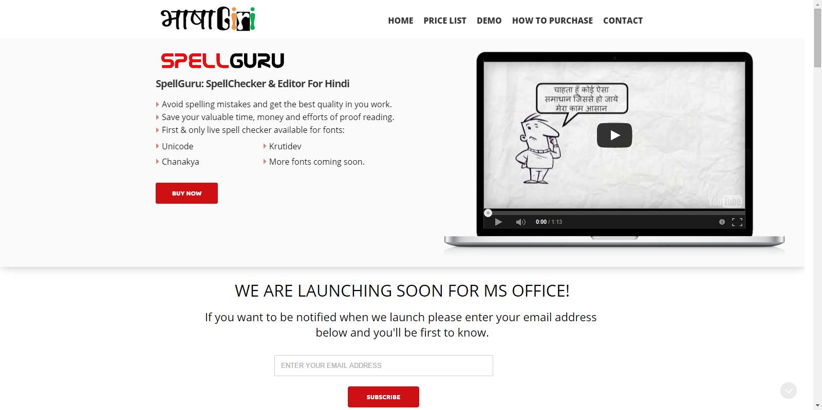 www.bhashagiri.com