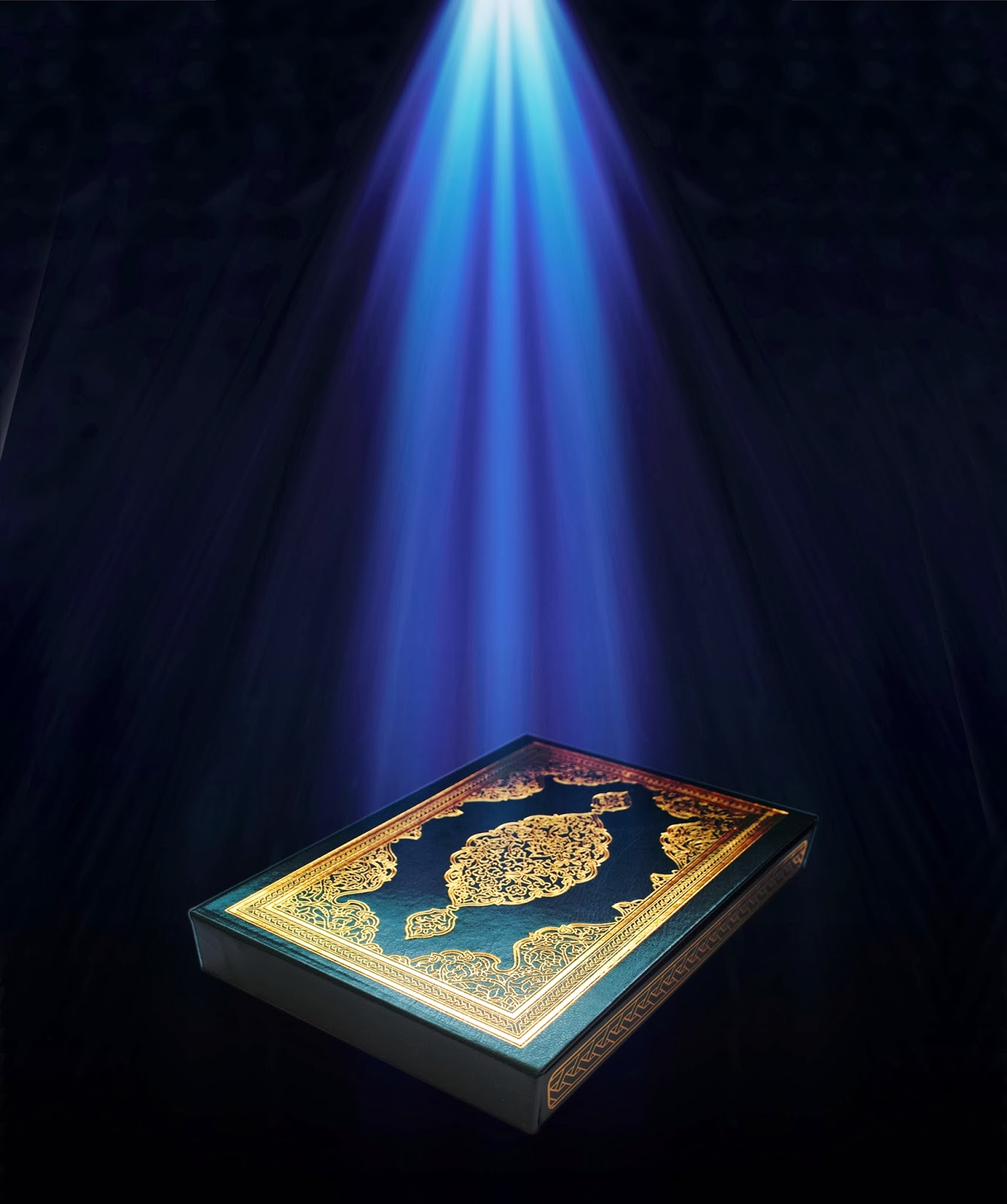 wallpapers with holy quran - photo #18