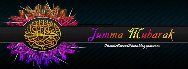 Jumma Cover Photo