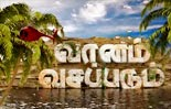 Vaanam Vasapadum Episode 08 On Sunday, 27/04/2014
