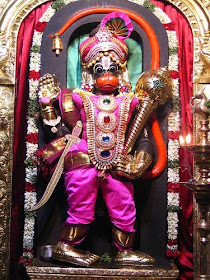 Jai Hanuman