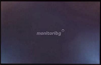 HP Z24i - glow
