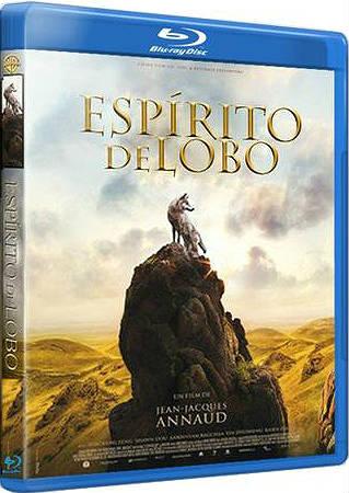 Baixar esp11111 Espírito de Lobo   Dublado e Dual Audio   BDRip XviD e RMVB Download