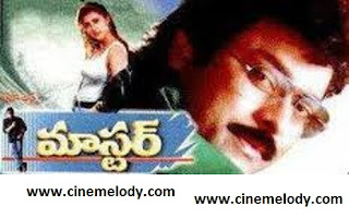 Master Telugu Mp3 Songs Free  Download -1997