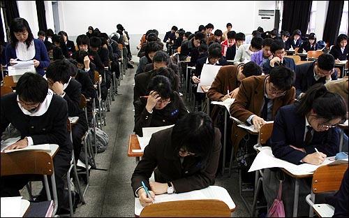 80 Hari di Korea : Hari 64 (Peperiksaan Awam Korea Yang Dahsyat)