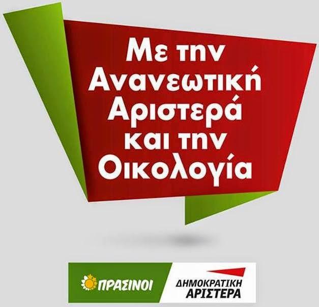 ΨΗΦΟΔΕΛΤΙΟ ΕΠΙΚΡΑΤΕΙΑΣ