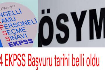 2014 EKPSS başvuru tarihleri belli oldu