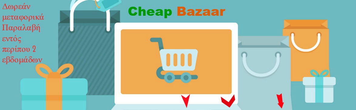 Cheap Bazaar