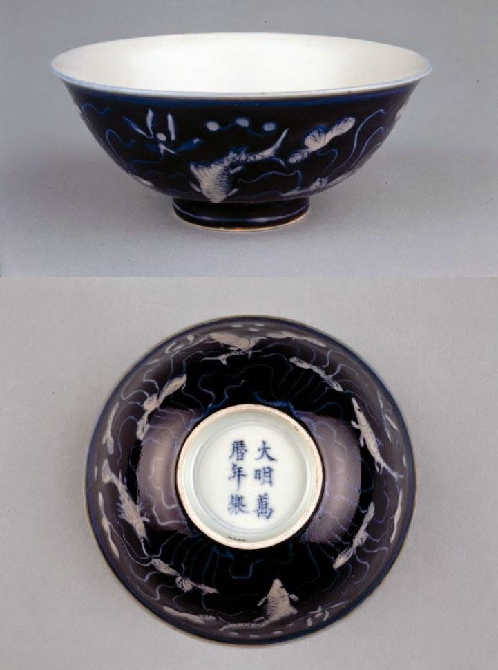"<img src=""Ming wanli.jpg"" alt=""marked Blue Wanli bowl"">"