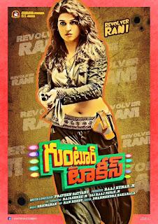Shraddha Das as Revolver Rani Telugucinemas.in