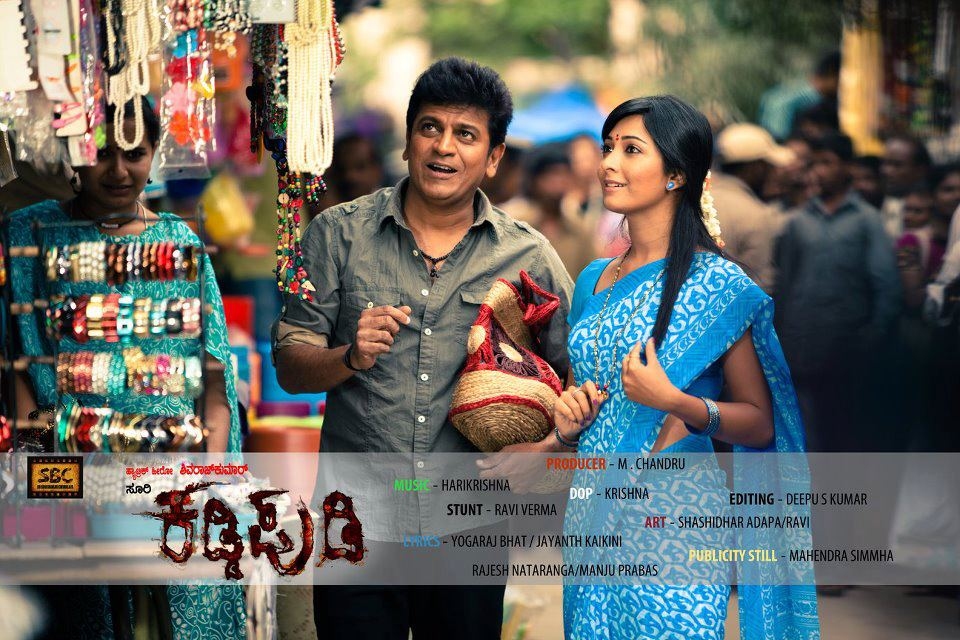 Kaddipudi The Idiosyncratic Idiot Movie Review Kaddipudi