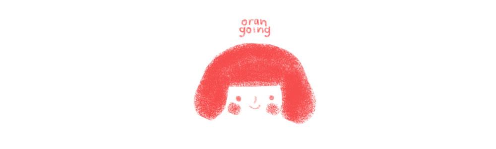 Oran Going