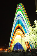 Inauguración del Pabellón de la Comunidad Europea