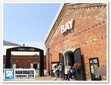 Hakodate Japan - Kanemori Red Brick Warehouse 金森赤レンガ倉庫 at Bay Area