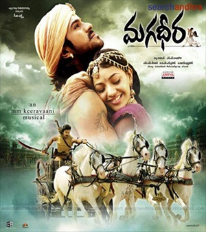 Magadheera 2009 BDRip Download
