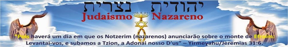 Congregação Israelita Nazarena Beyt Bene Avraham