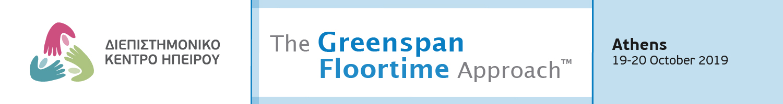 Floortime in Greece