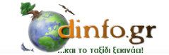 http://www.dinfo.gr/