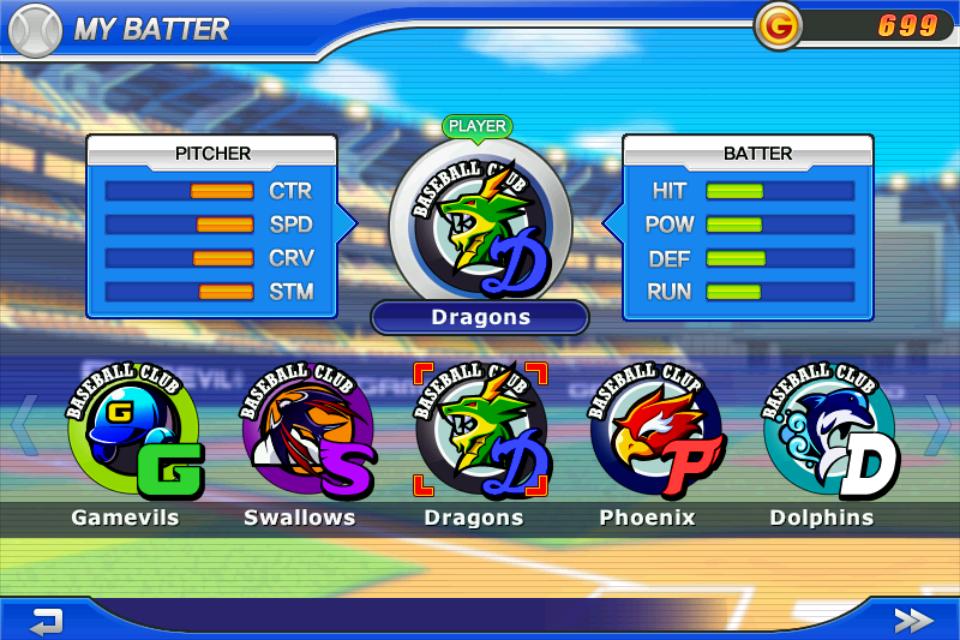 Baseball Superstars 2012: TEAMS / SUPER PLAYERS