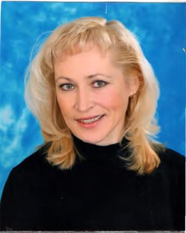 Астанова Наталья Юрьевна