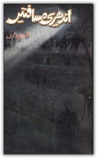 Andheri musafaten by Aslam Rahi pdf