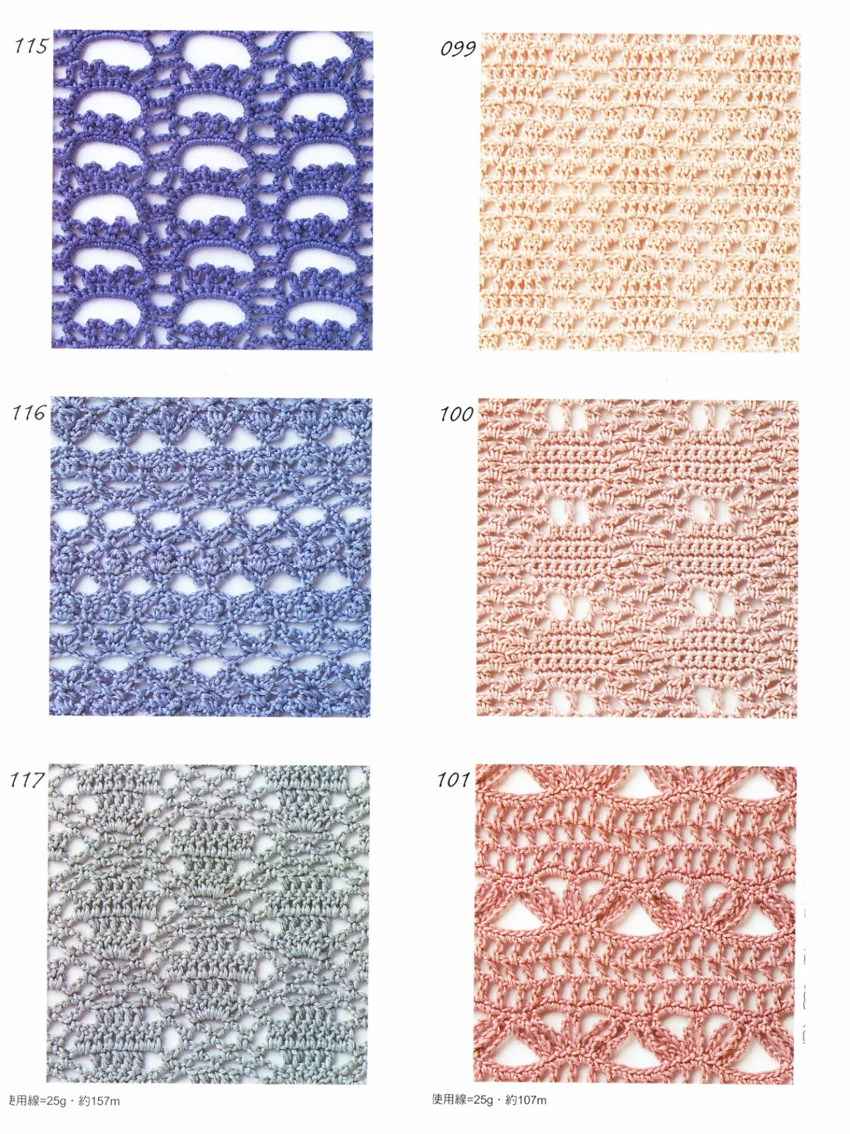 Crochet Stitch Guide : MyCreativeCard.com: Japanese Crochet 300 Stitches Guide Dictionary