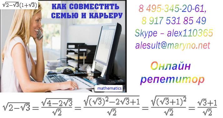 ielts москва: