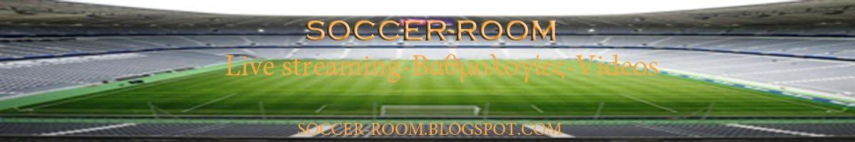 Soccer-room