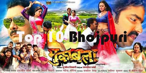 Muqabala Bhojpuri Movie Wallpaper