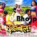 Muqabala Bhojpuri Movie HD Wallpaper