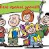 Ευχές για καλή και εποικοδομητική σχολική χρονιά