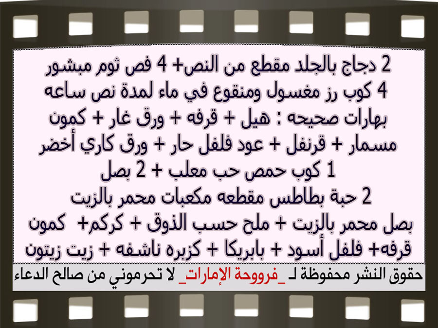 http://4.bp.blogspot.com/-W1naEOpyHqg/VWb6jxDExYI/AAAAAAAAODQ/SIYOAtzUmfQ/s1600/3.jpg