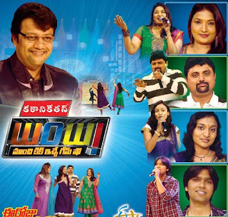 WOW with Singers Raghu,Sahithi,Vijayalaxmi and Pardasaradhi – 23rd Dec