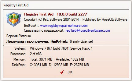 http://www.freesoftwarecrack.com/2014/12/registry-first-aid-platinum-1000-full-free-download.html