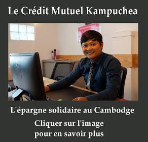 avec Le crédit mutuel KAMPUCHEA