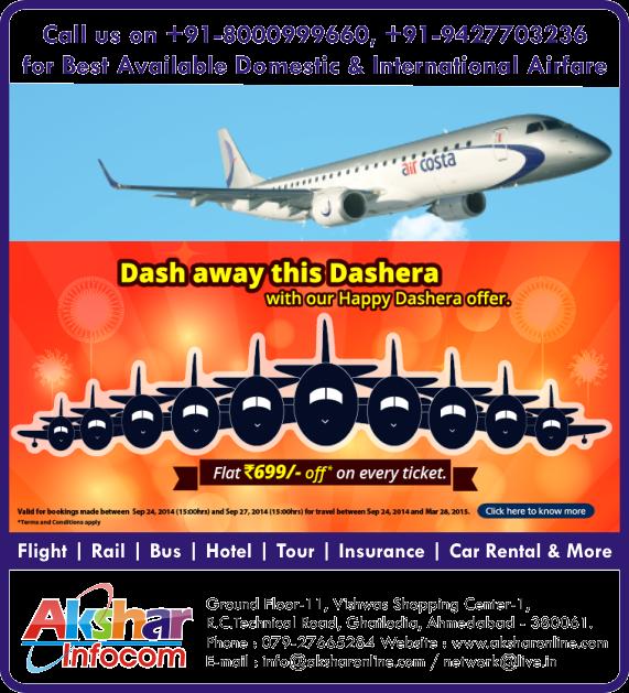 Aircosta Sale....Flat 699/- OFF On Every Ticket Akshar Infocom Domestic and International Ticket Agent Akshar Infocom