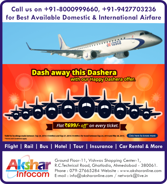 Aircosta Sale...Flat Rs.699/-* Off On Every Ticket***