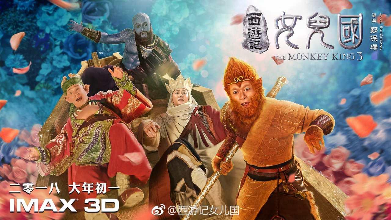 B Monkey Full Movie Watch The Monkey King ...