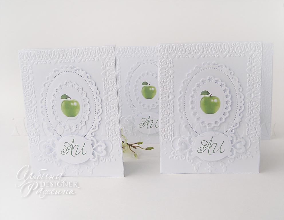 Яблочная свадьба.