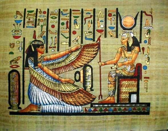 C digos qr en las pinturas murales del ies de alcu scar for Mural egipcio