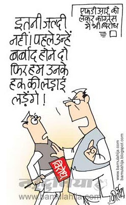 wallmart, FDI in Retail, indian political cartoon, congress cartoon