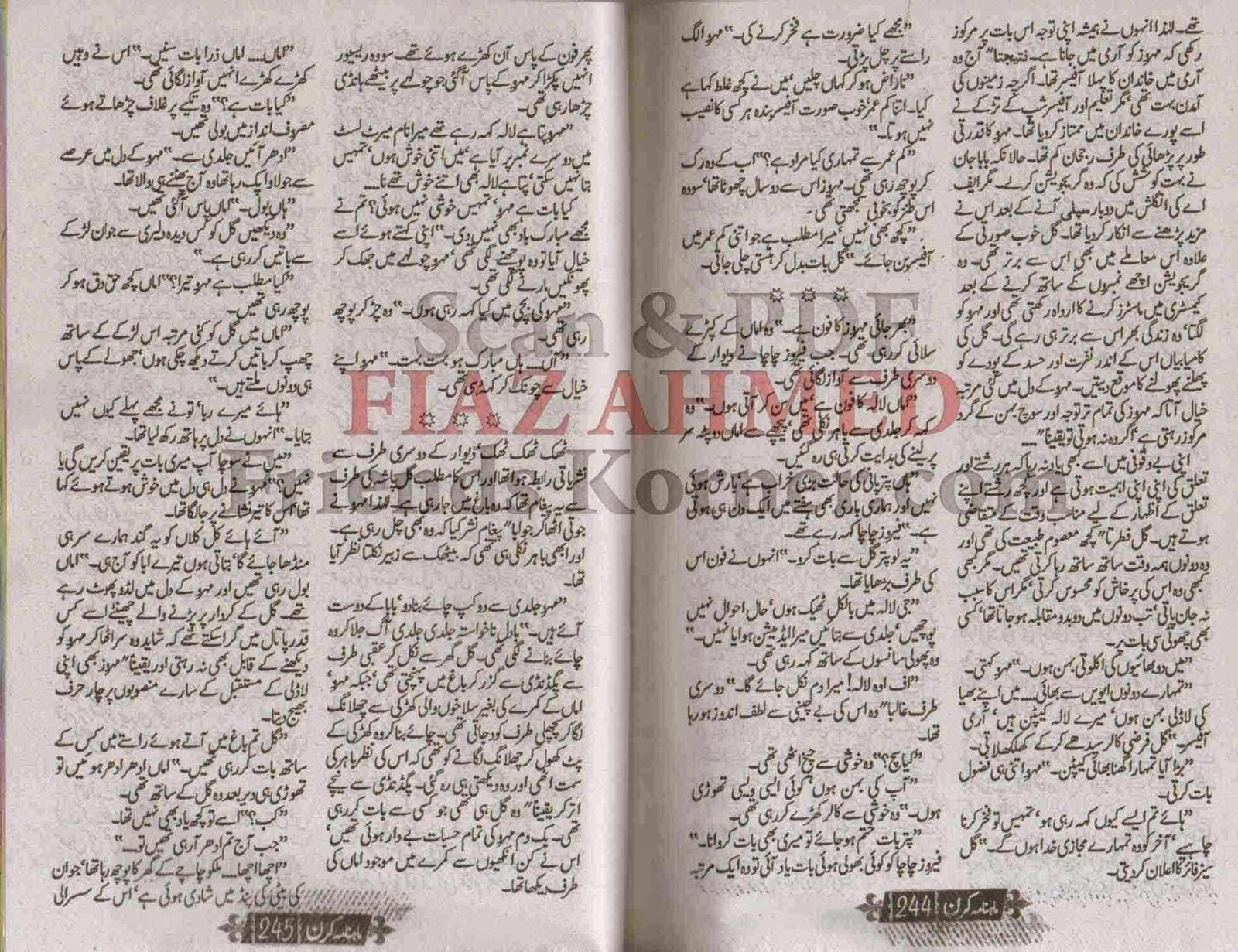 essay in urdu on yome azadi On the occasion of 14th august i am going to sanctify my thoughts for youm e azadi speech in urdu some praiseworthy days comes in the life.