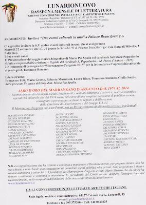 Presentazione del libro Mafia e responsabilità cristiana - Il grido del Cardinale S. Pappalardo Ed. Prova d'Autore e consegna del Premio Il Marranzano d'Argento