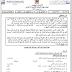 تحميل الامتحان الجهوي الموحد مادة اللغة العربية مع عناصر الإجابة سنة 2011 الثالثة إعدادي.
